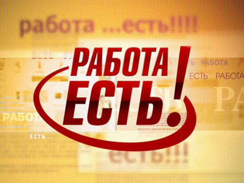 est-_vakansiya_2